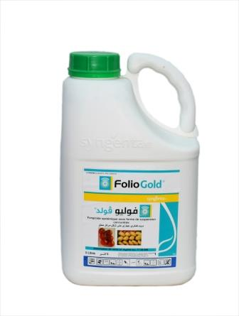 Folio Gold