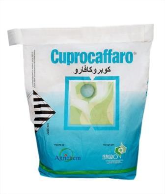 Cuprocaffaro